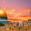 Иерусалим 1 день из Табы - 80$